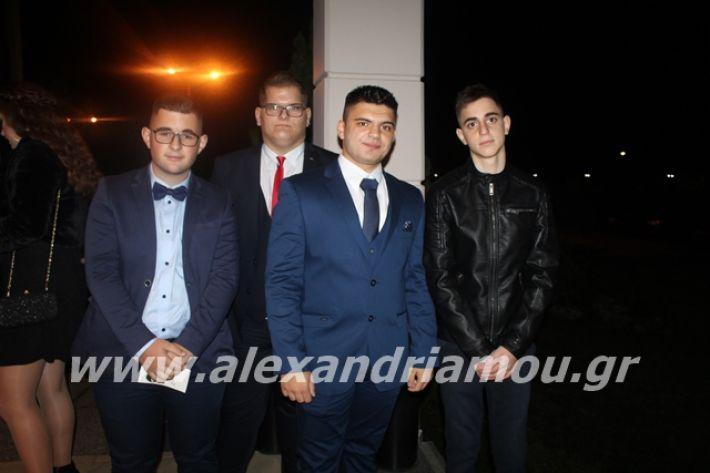 alexandriamou.gr_epalxoros2019009
