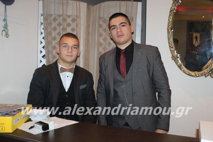 alexandriamou.gr_epalxoros2019020