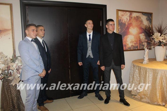 alexandriamou.gr_epalxoros2019021