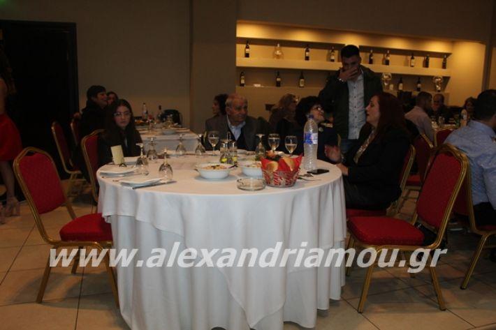 alexandriamou.gr_epalxoros2019022