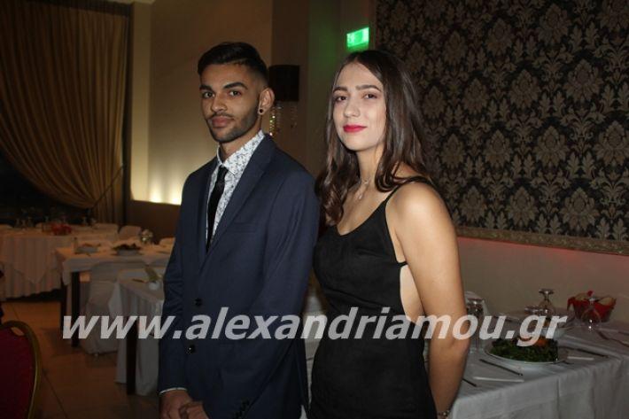 alexandriamou.gr_epalxoros2019025