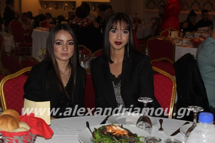 alexandriamou.gr_epalxoros2019026