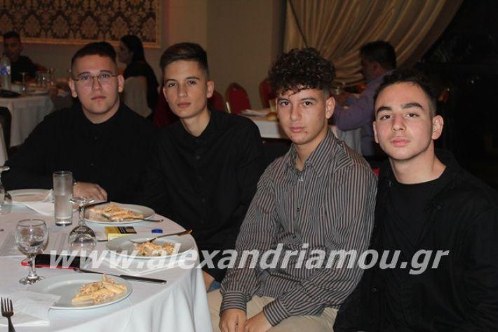 alexandriamou.gr_epalxoros2019029