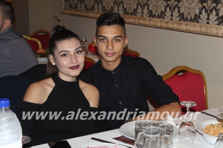 alexandriamou.gr_epalxoros2019032