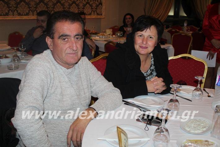 alexandriamou.gr_epalxoros2019035