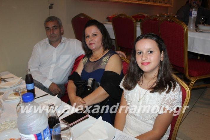alexandriamou.gr_epalxoros2019036