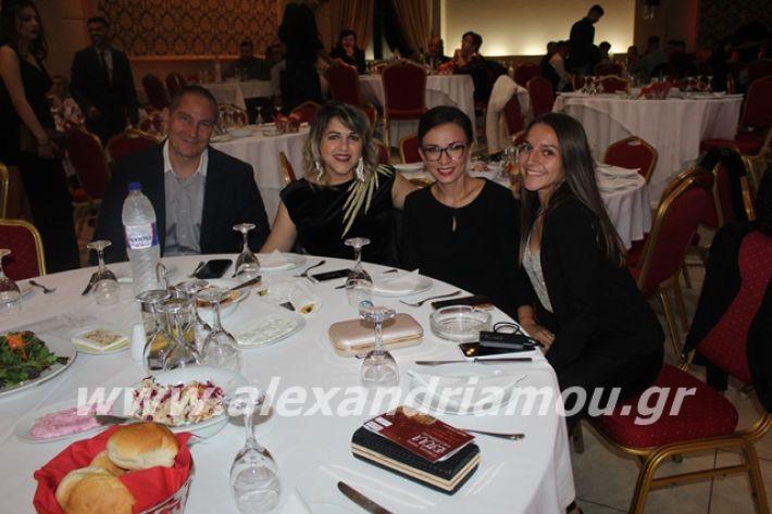 alexandriamou.gr_epalxoros2019039