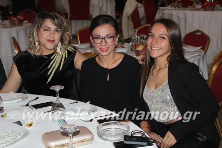 alexandriamou.gr_epalxoros2019040