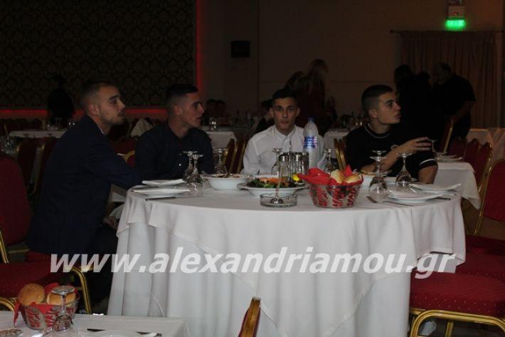 alexandriamou.gr_epalxoros2019046