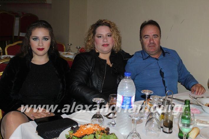 alexandriamou.gr_epalxoros2019050