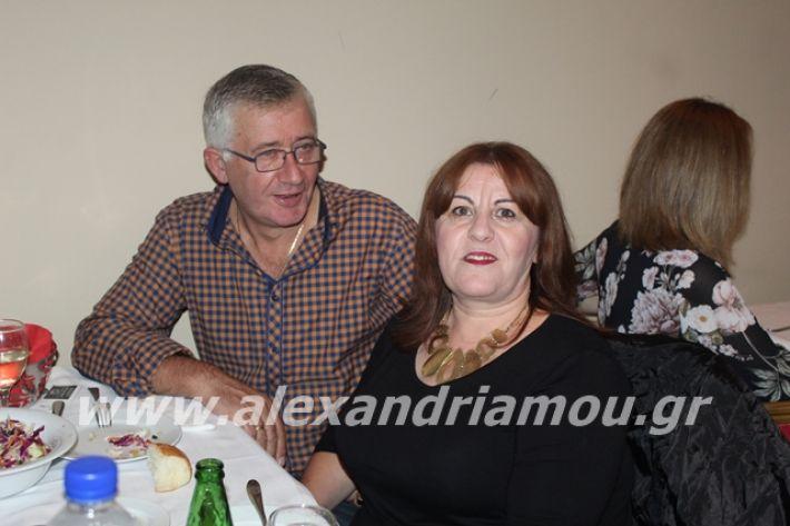 alexandriamou.gr_epalxoros2019051