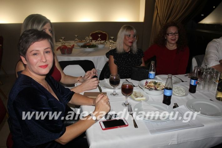 alexandriamou.gr_epalxoros2019057