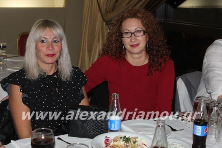 alexandriamou.gr_epalxoros2019058