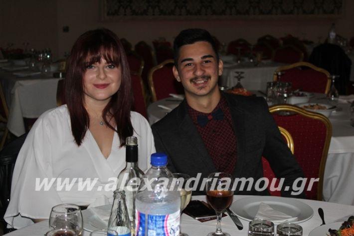 alexandriamou.gr_epalxoros2019064