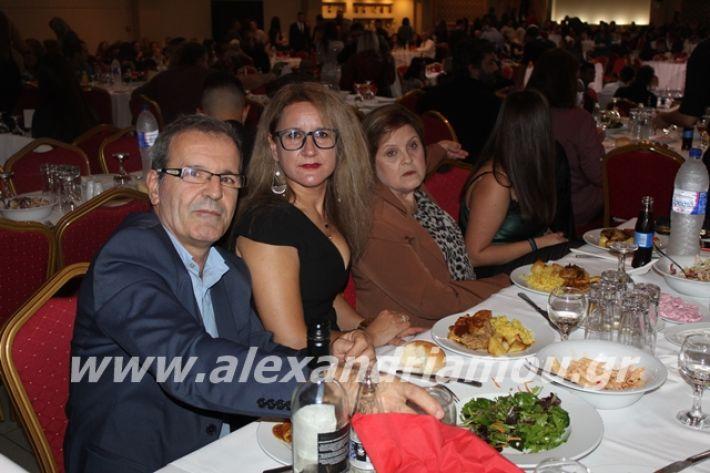 alexandriamou.gr_epalxoros2019073