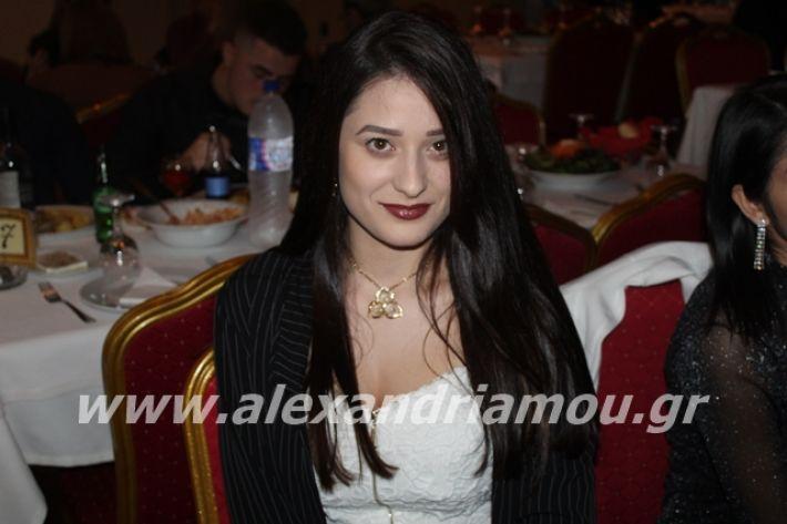 alexandriamou.gr_epalxoros2019083