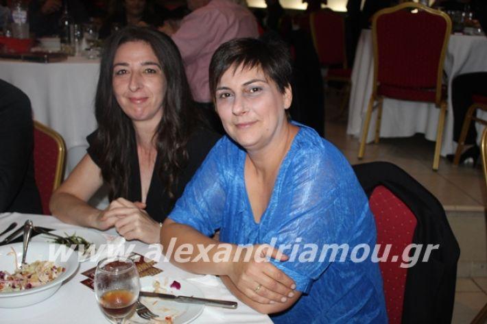 alexandriamou.gr_epalxoros2019093