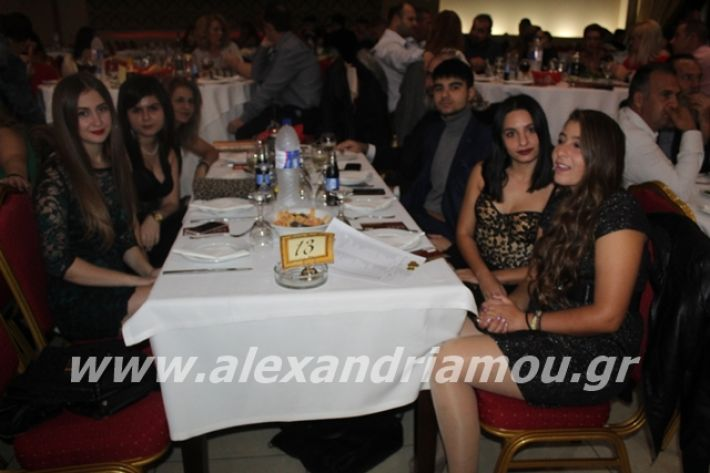 alexandriamou.gr_epalxoros2019094