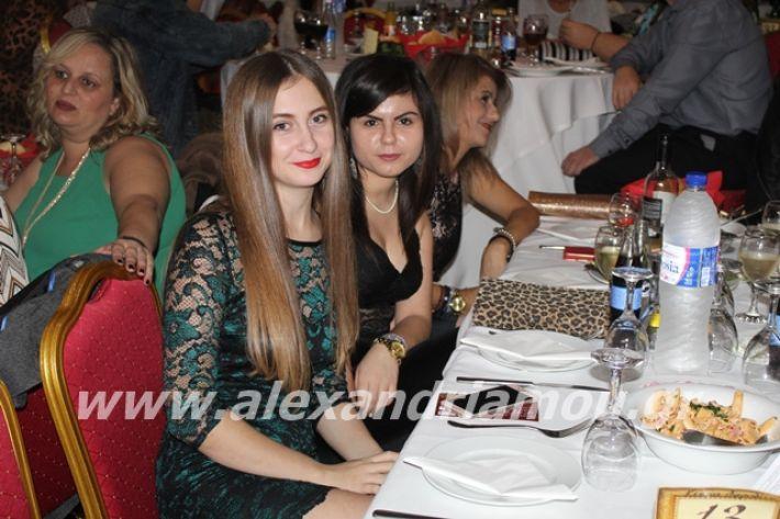 alexandriamou.gr_epalxoros2019095