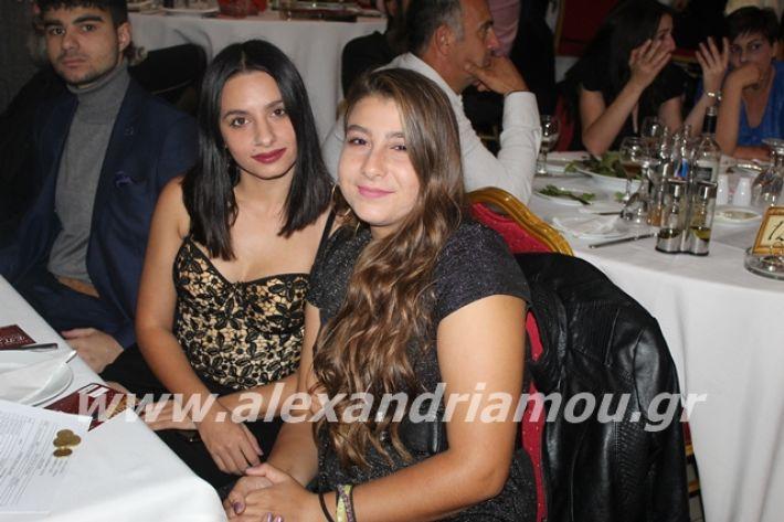 alexandriamou.gr_epalxoros2019096