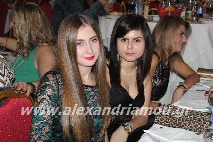 alexandriamou.gr_epalxoros2019097