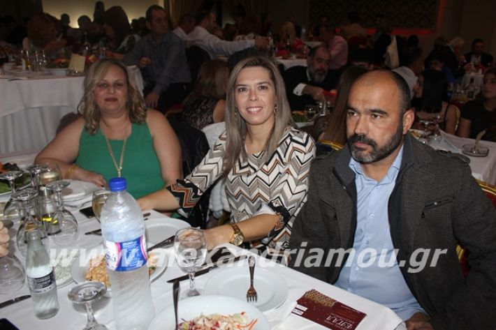 alexandriamou.gr_epalxoros2019098