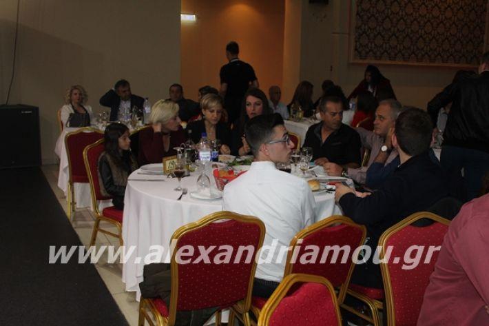 alexandriamou.gr_epalxoros2019102
