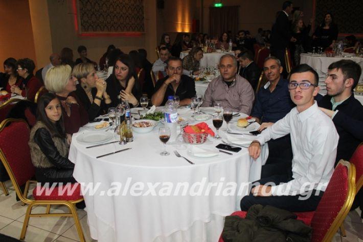 alexandriamou.gr_epalxoros2019107
