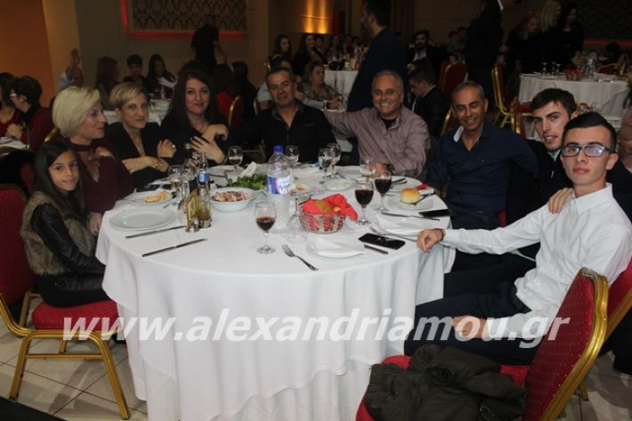 alexandriamou.gr_epalxoros2019108