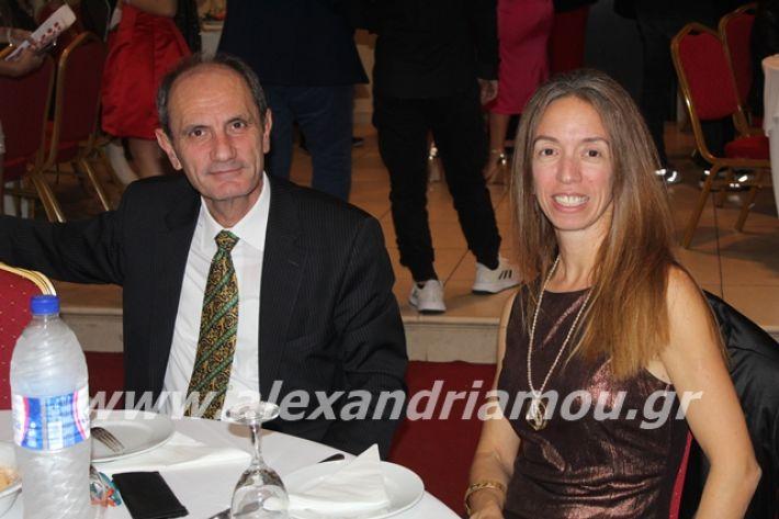 alexandriamou.gr_epalxoros2019110