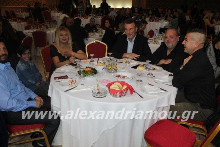 alexandriamou.gr_epalxoros2019111