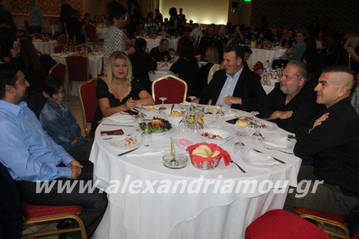 alexandriamou.gr_epalxoros2019113