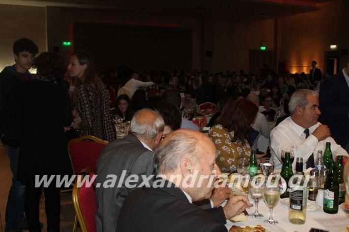 alexandriamou.gr_epalxoros2019125