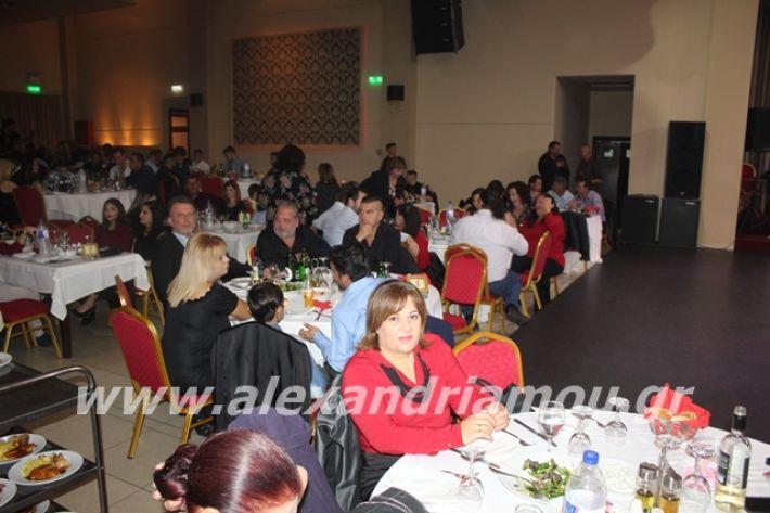 alexandriamou.gr_epalxoros2019128