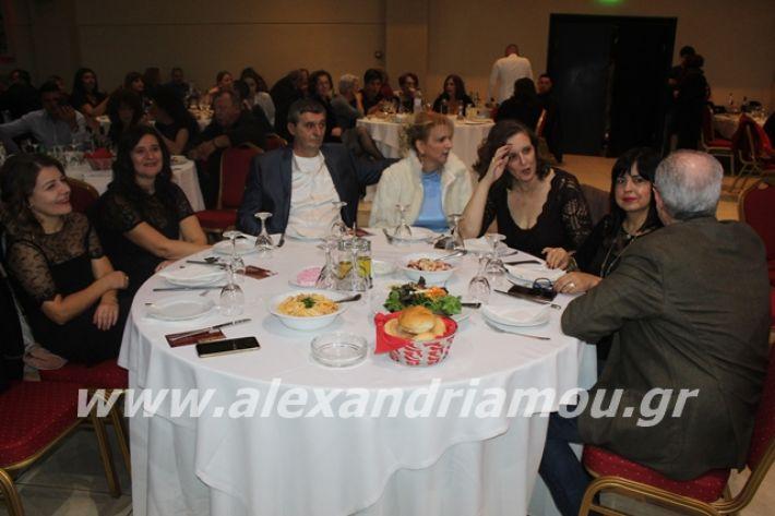 alexandriamou.gr_epalxoros2019129