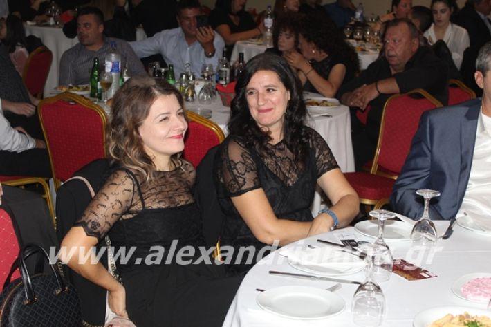 alexandriamou.gr_epalxoros2019130