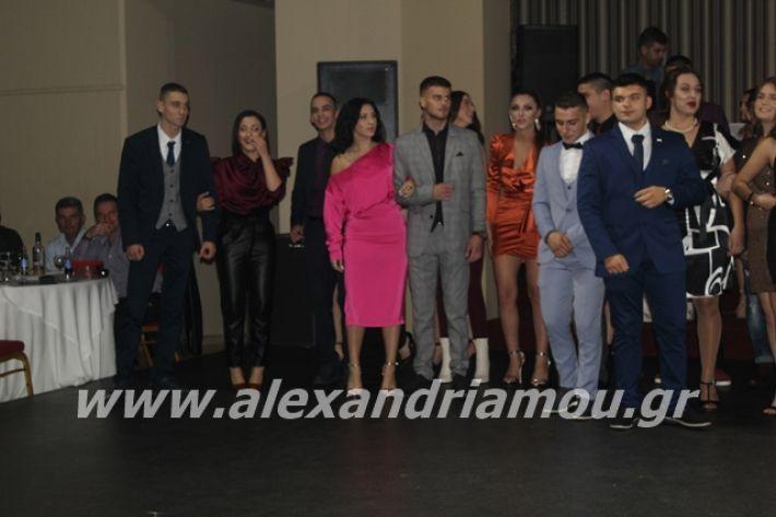 alexandriamou.gr_epalxoros2019135
