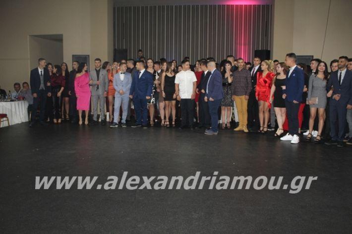 alexandriamou.gr_epalxoros2019136