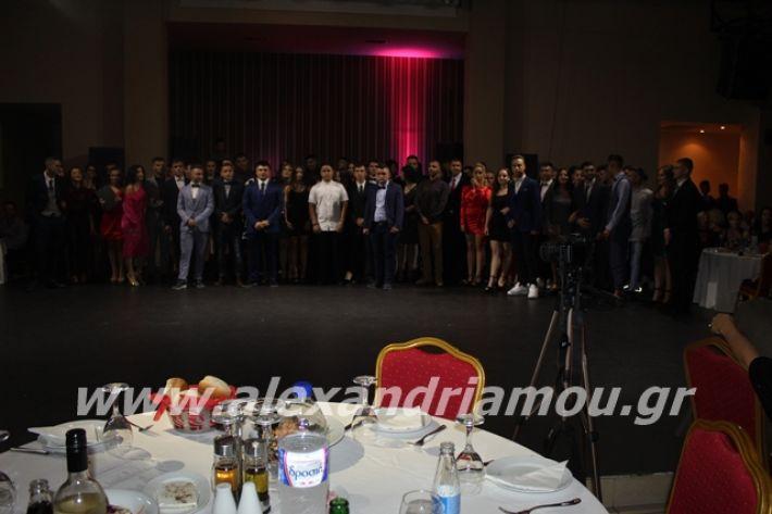 alexandriamou.gr_epalxoros2019138