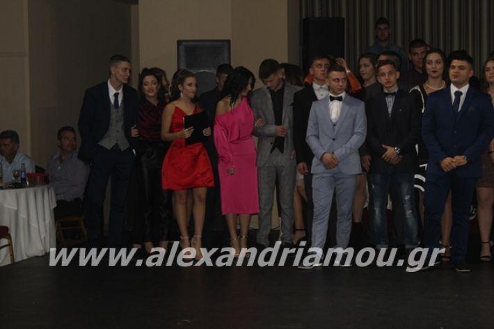 alexandriamou.gr_epalxoros2019139