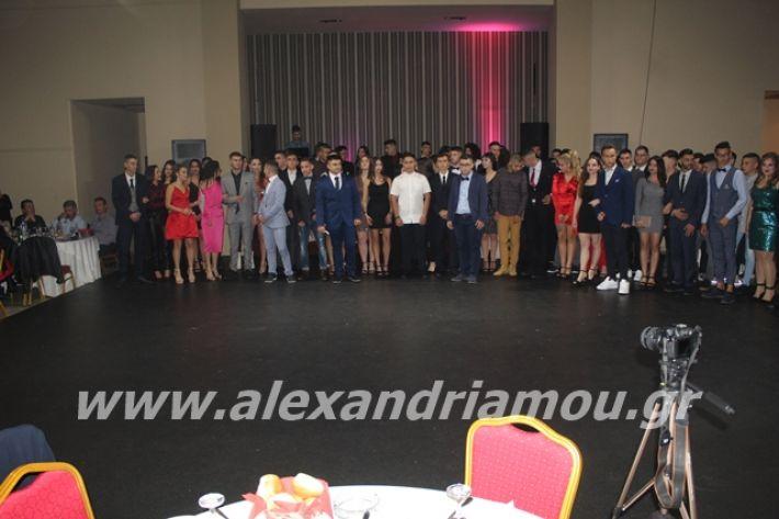 alexandriamou.gr_epalxoros2019142
