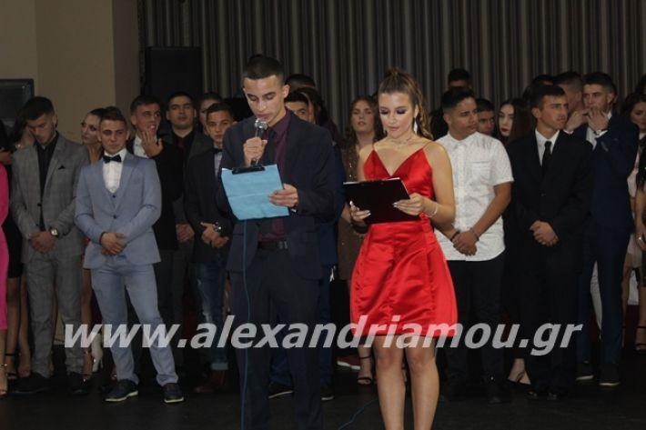 alexandriamou.gr_epalxoros2019146