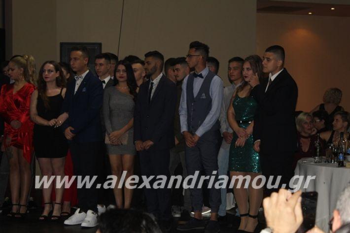 alexandriamou.gr_epalxoros2019150