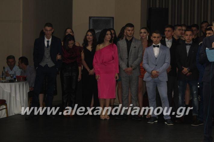 alexandriamou.gr_epalxoros2019152