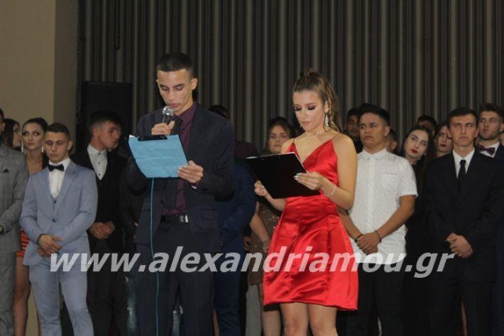 alexandriamou.gr_epalxoros2019153