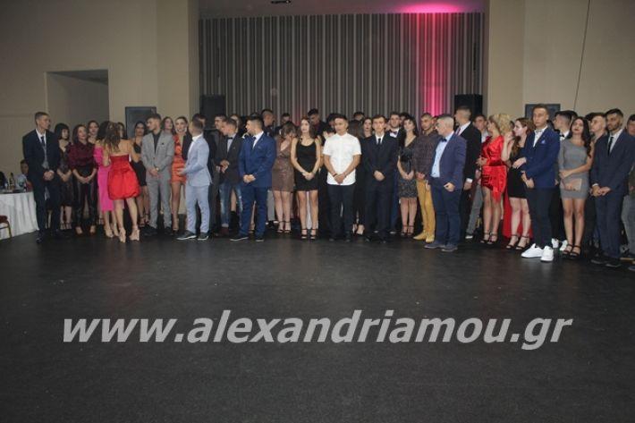 alexandriamou.gr_epalxoros2019157