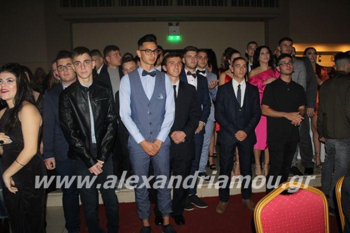 alexandriamou.gr_epalxoros2019160