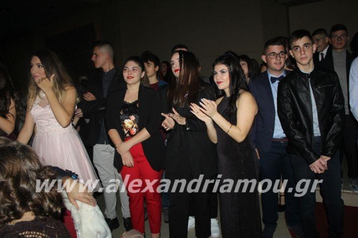 alexandriamou.gr_epalxoros2019161