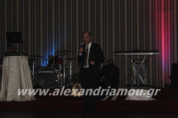 alexandriamou.gr_epalxoros2019162