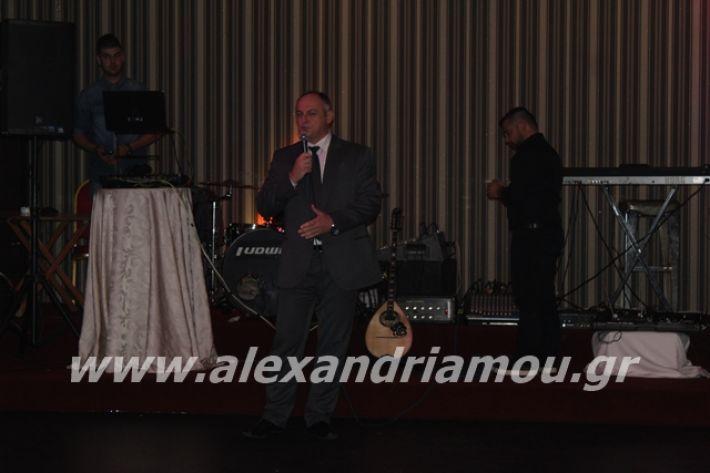 alexandriamou.gr_epalxoros2019166